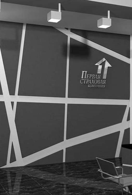 интерьер и дизайн офиса 1 Страховая компания – 09