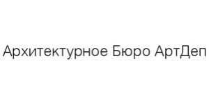 архитектурное бюро АртДеп