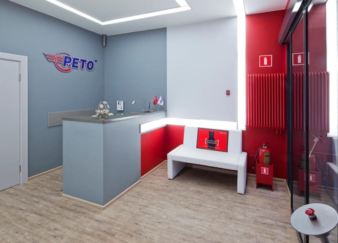 "интерьер офиса компании ""РЕТО"". АртДеп – 02"