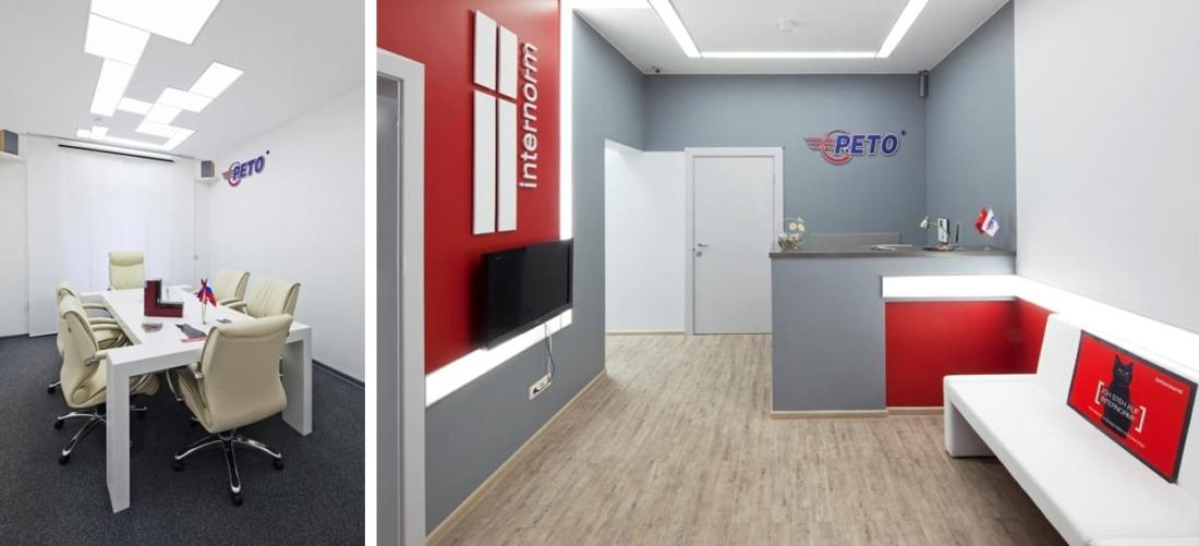 "интерьер офиса компании ""РЕТО"". АртДеп – 03"