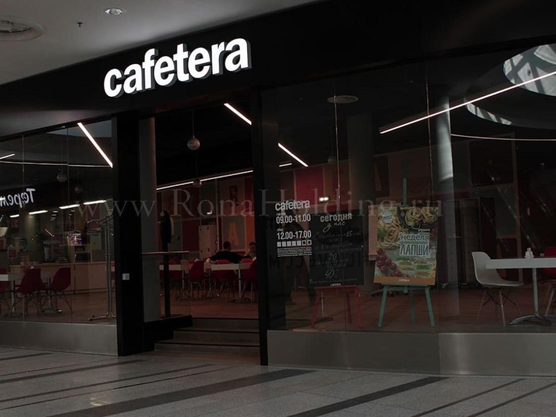 интерьер корпоративного ресторана «CAFETERA» для «Compass Group». АртДеп – 07